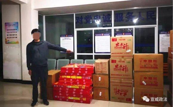 宣威一男子非法储存烟花爆竹 换来五日拘留