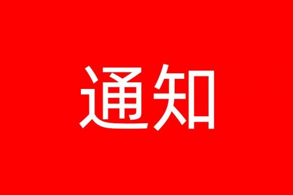 """关于宣威市农村劳动力返岗就业""""三"""