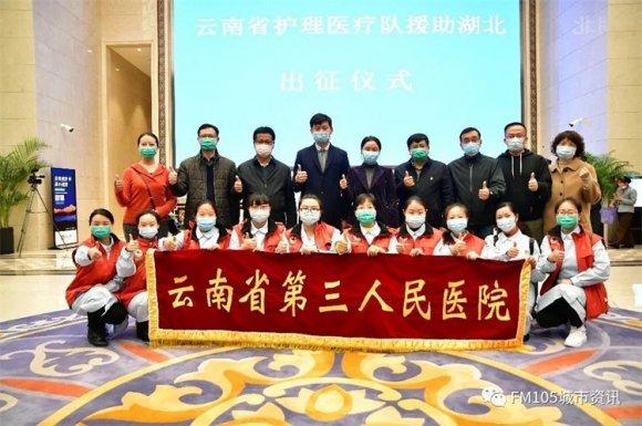 杨柳镇:慰问驰援湖北医护人员家属代表