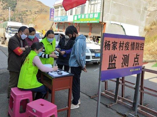 助力疫情防控 双河乡杨家村志愿者在行动