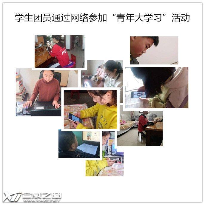 QQ图片20200302145411_副本.jpg