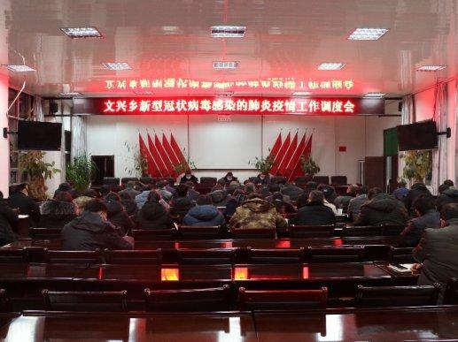 宣威文兴乡:抗疫 战贫 党旗飘