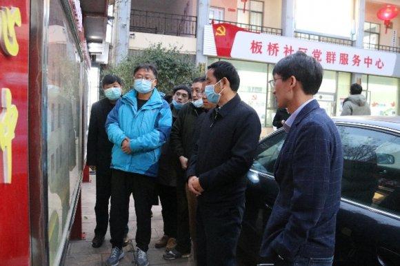刘清到板桥街道调研指导基层党建工