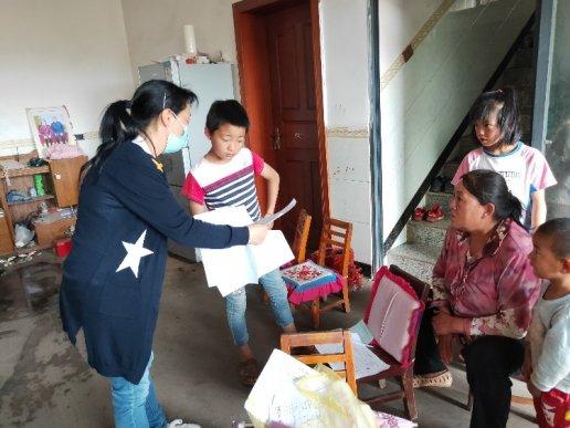 温暖进家庭 家访在行动——文兴乡扎实开展大家访活