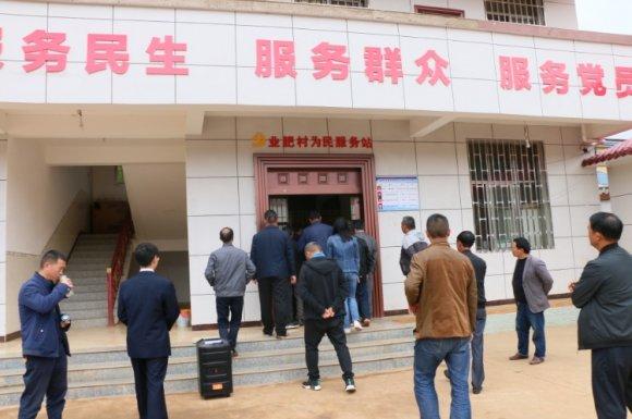 龙潭镇召开基层组织规范化建设现场