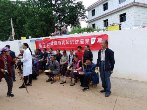 龙场卫生院到各村开展免费健康体检