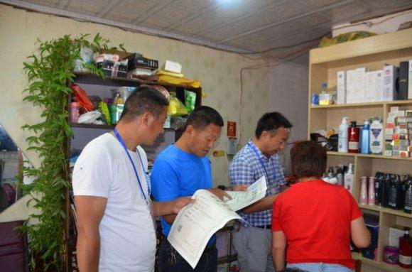 宛水街道组织开展校园周边食品安全专项整治活动