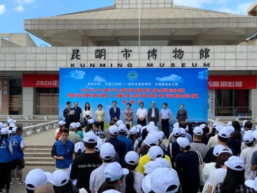 宣威市4件书法作品在云南省第二届生