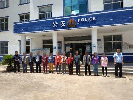 宣威龙潭12人被拘留 都因为这些事