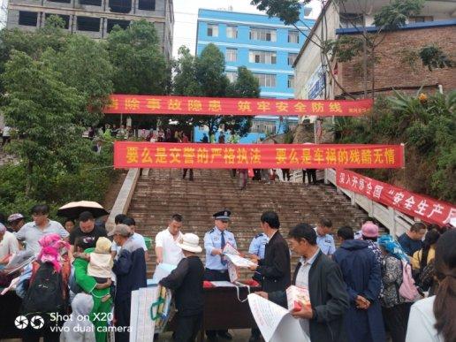 宣威双河乡:开展安全宣传咨询日活