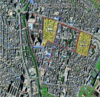 宣威市南门街片区城市棚户区改造房屋征收补偿方案