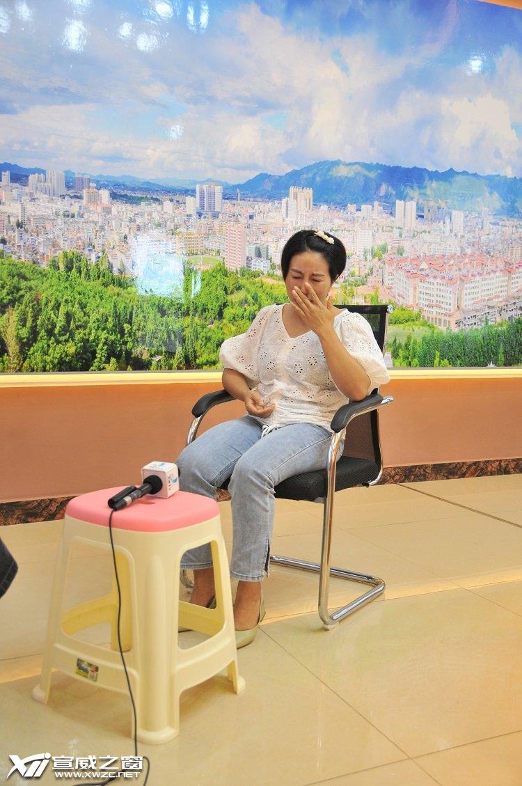 宣威市第一人民医院符燕.JPG