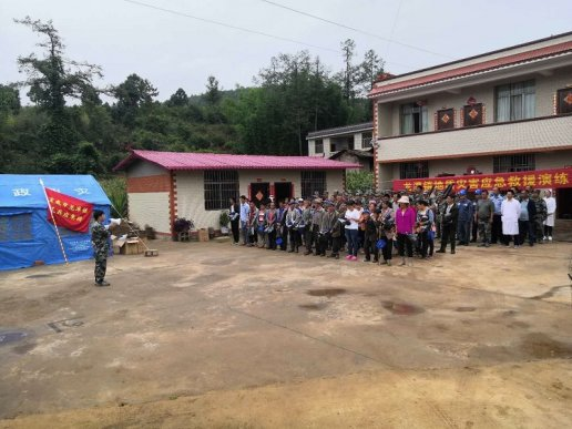 龙潭镇开展地质灾害应急演练