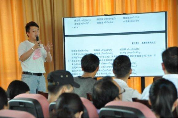 宣威市林业和草原局推广普通话规范