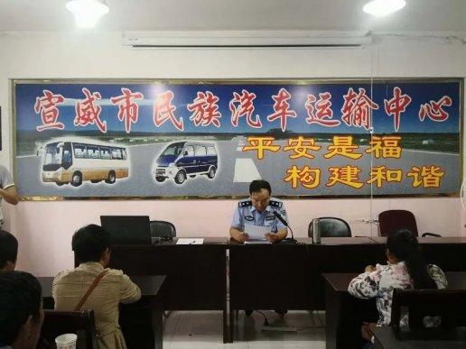 这个周末 宣威公安交警组织420余名客