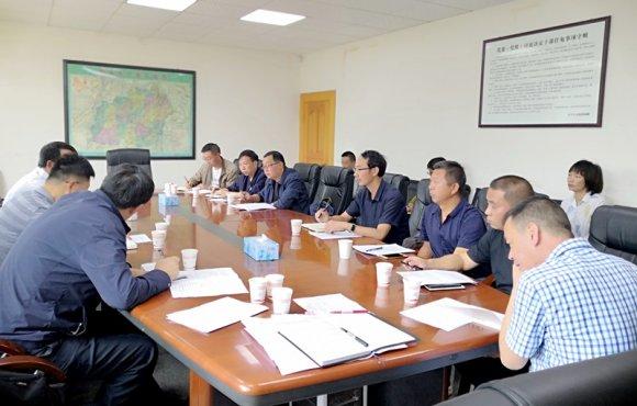 宣威市召开加快煤矿项目升级改造行