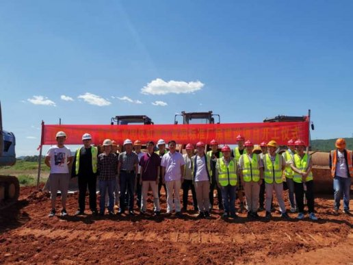 虹桥工业园标准厂房建设项目开工建