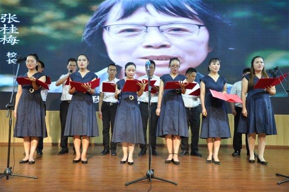 双龙三小开展文艺演出活动庆祝教师节