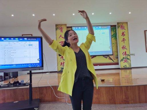 宣威市丰华街道中心学校开展2020年教师教学技能竞赛