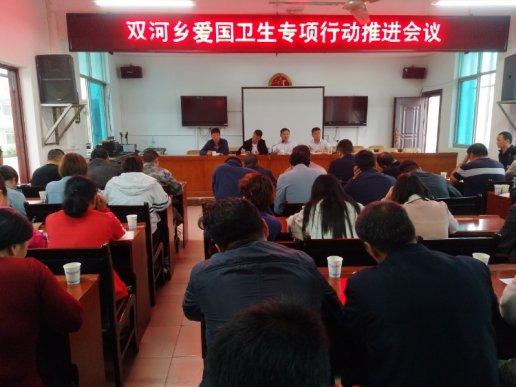 宣威双河乡:爱国卫生专项行动出实招见实效