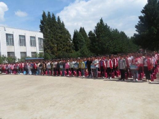 宣威市靖外初级中学举行2020年秋季学期开学典礼