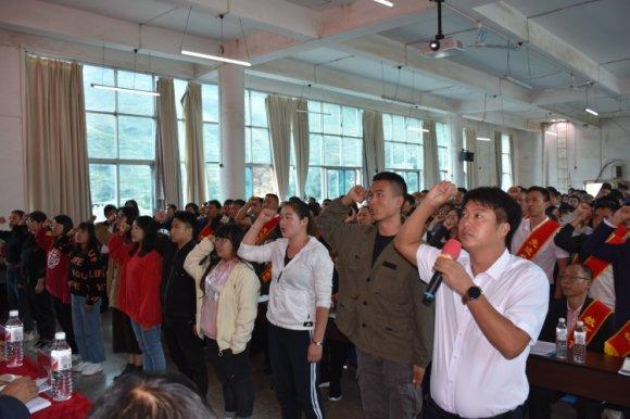 宣威双河乡召开2020年教育工作会议
