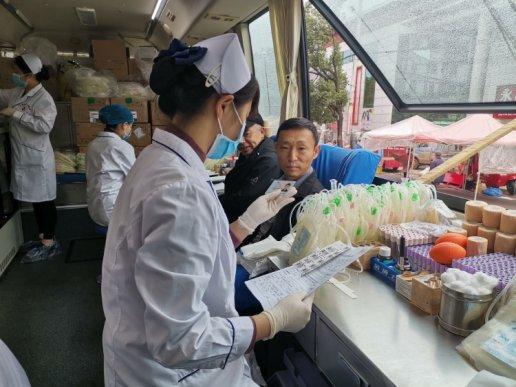 宣威羊场:干群246人义务献血61500毫升