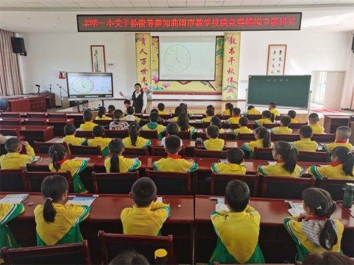 宣威市教育体育局教科所到丰华一小参与教学研究