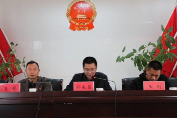 市委第六巡察组进驻文兴乡并召开巡