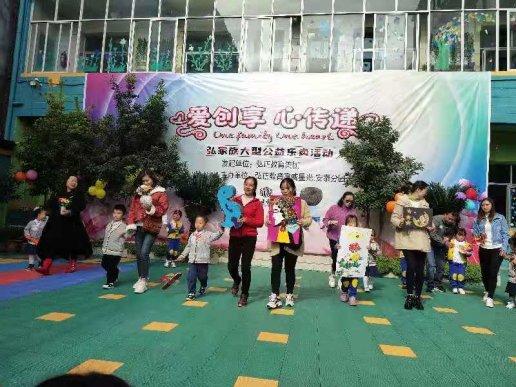 宣威市星光幼儿园开展义卖暖人心活动