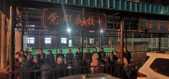"""宣威市新南社区开展""""党群夜校+"""""""