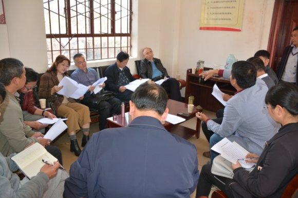 云南省农业科学院专家组到宣威市羊