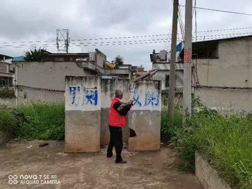 宣威市新南社区拆除旱厕引领新风尚