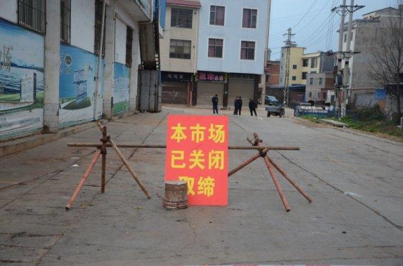 宛水街道取缔老旧农贸市场  助力爱国