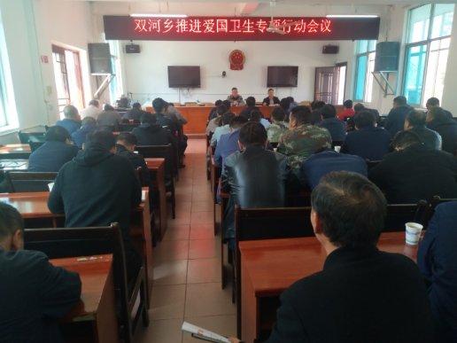 宣威双河乡:多措并举扎实开展爱国