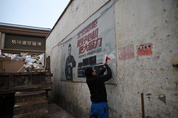 宛水街道开展爱国卫生专项行动