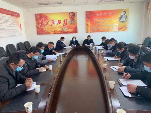 东山镇党政领导班子召开2020年度民主