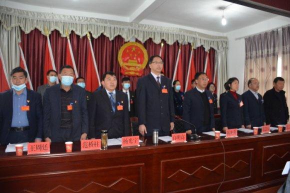 宣威市羊场镇第十一届人民代表大会第五次会议胜利