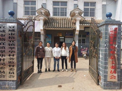 宣威市格宜镇新一届村级妇联组织 踏上新征程