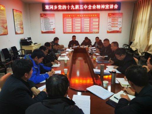 唐天才参加指导双河乡党政领导班子2020年度民主生活
