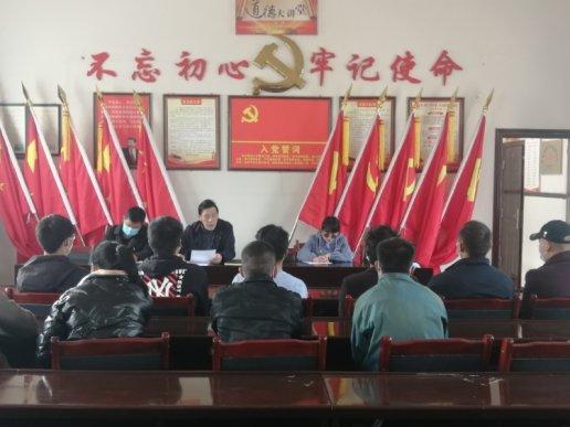 格宜镇全面完成村团组织换届选举工作
