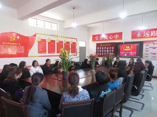 """宣威市靖外初级中学庆祝""""三八""""妇女节"""