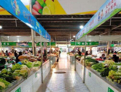 宣威市积极构建多元化现代商贸服务
