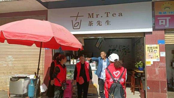 宣威市龙泉社区开展志愿服务活动