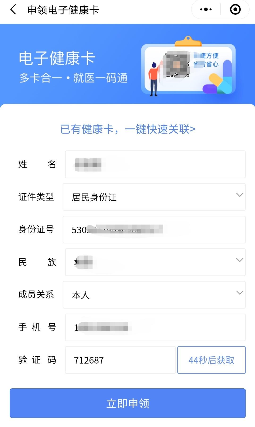 Screenshot_20210326_201730_com.tencent.mm_edit_48.jpg
