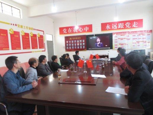 宣威市靖外初级中学党支部组织观看《榜样5》