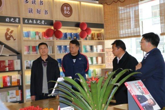 新华书店:文兴乡村书屋顺利开业