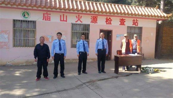 """宣威市新南社区开展""""文明祭扫·绿色"""
