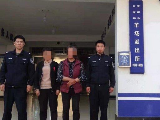 羊场派出所行政拘留两名违法行为人