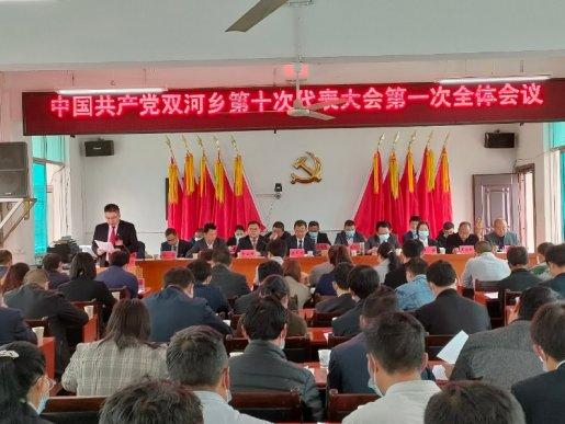 宣威双河乡:唐天才到双河乡指导党